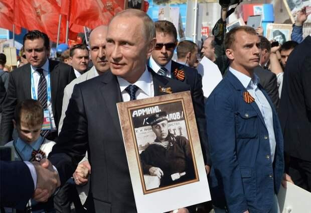 """Владимир Путин """"Бессмертный полк"""""""
