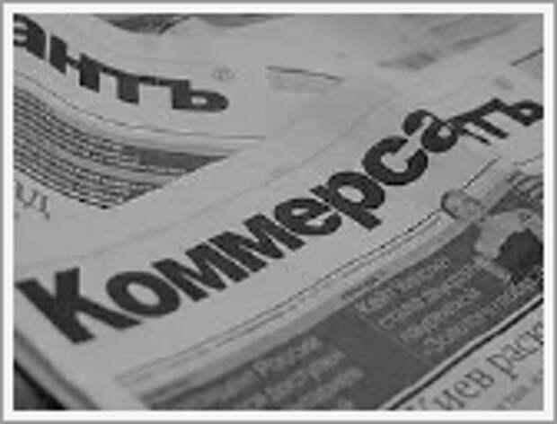 Публикация о банкротстве: как она происходит