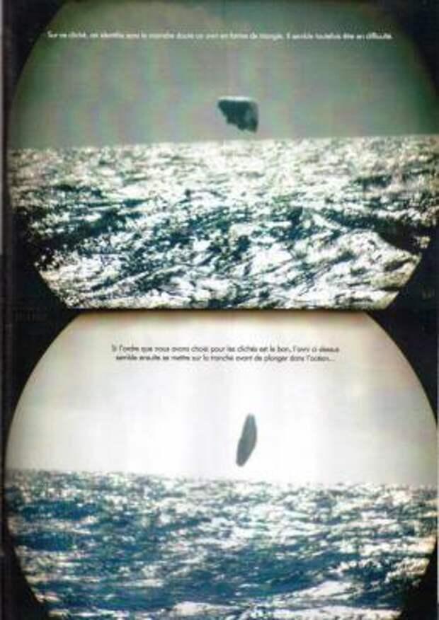 Поразительные снимки НЛО, сделанные в Арктике в 1971 году