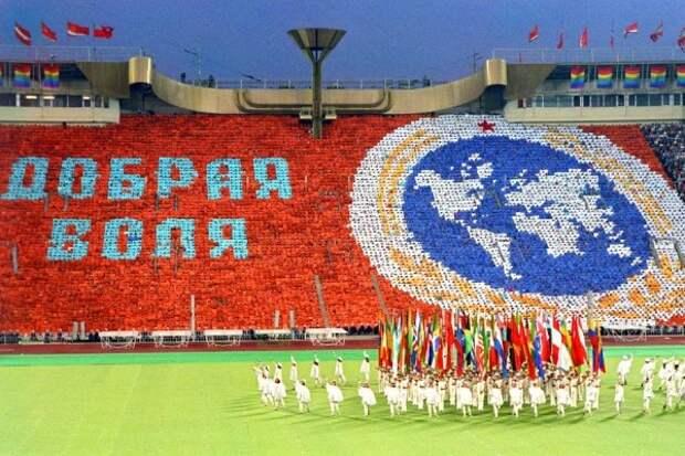 День в истории…Что важного случилось в мире 23 июля