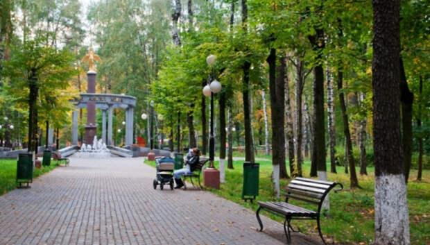 Число парков в Подмосковье выросло в четыре раза с 2014 года