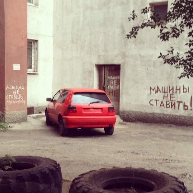 Угадайте, кто поставил машину? :) блонди, блондинка, блондинки, мозговынос, прикол, стереотипы, юмор
