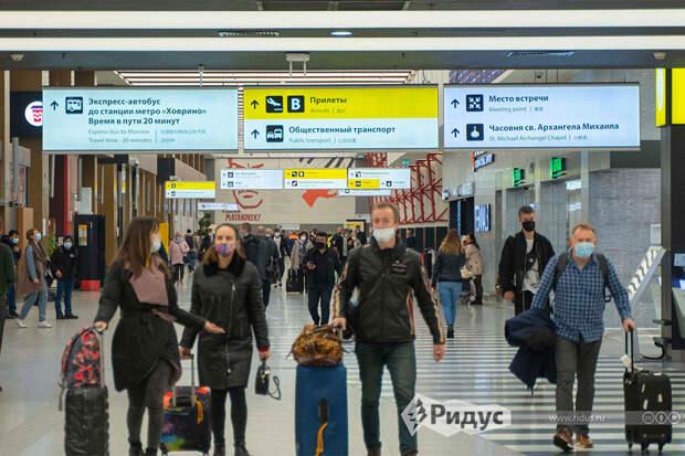 Самолет вернулся в аэропорт из-за странных картинок в телефонах пассажиров