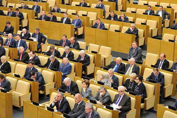 Зарплату депутатов хотят сравнять со средней по России