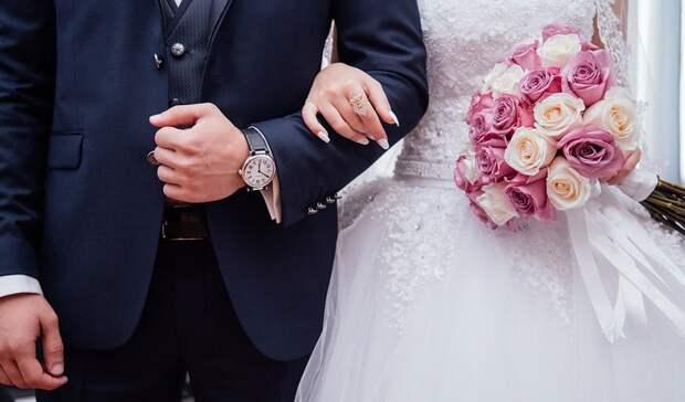 Оренбуржцы оказались склонны экономить на свадьбах