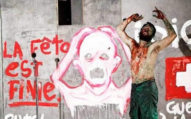 Театр насилия Венсаль Макень
