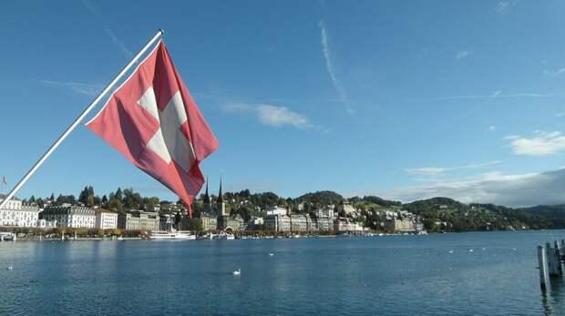 Власти Швейцарии передали 70 странам данные о банковских счетах их граждан