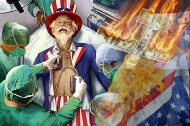 Официально: кризису в США быть! Александр Роджерс