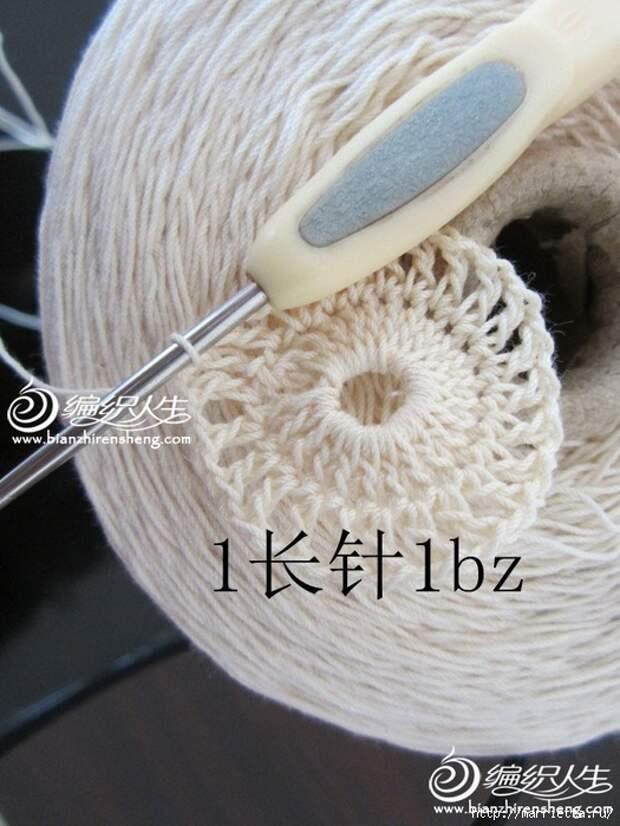 Летняя белая юбка крючком. Схемы (8) (525x700, 272Kb)