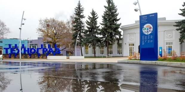 Бесплатный онлайн-курс для желающих стать самозанятыми проведут в «Технограде» / Фото: Д.Гришкин, mos.ru