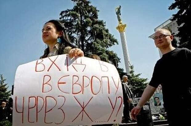 В украинских учебниках пропишут гендерное равенство
