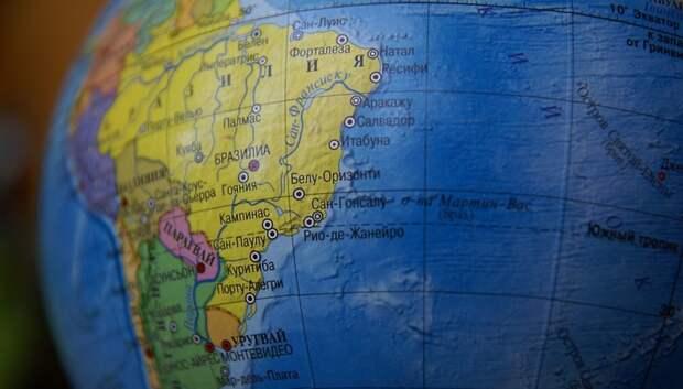 Подмосковных школьников проверят на знание географии