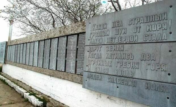 Засекреченная трагедия: как один советский приморский город исчез в считанные минуты