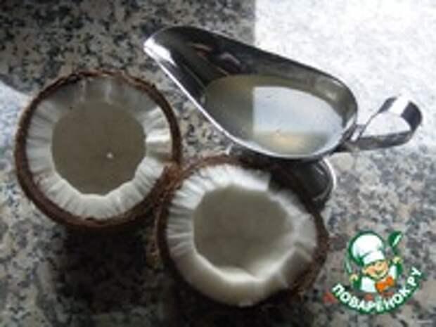 Кокосовое молоко в домашних условиях ингредиенты