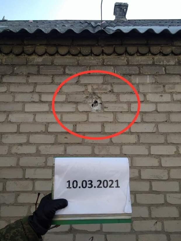 Сводка за неделю от военкора Маг о событиях в ДНР и ЛНР 05.03.21 – 11.03.21