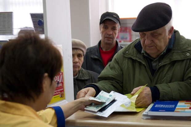 Средний долг пенсионера перед банком перевалил за 100 тысяч рублей