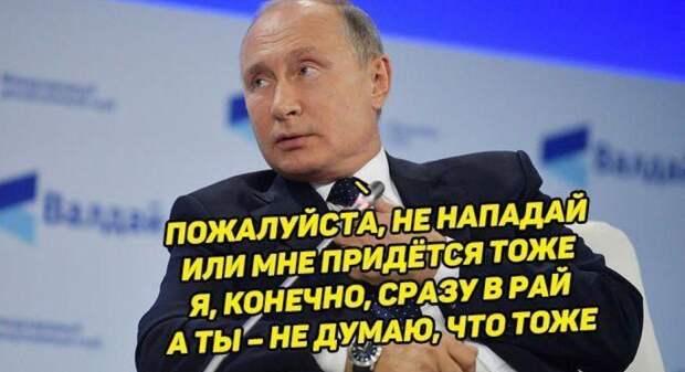 Шутка про Путина – все обмочились от страха ее напечатать