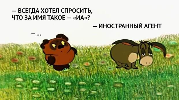 Иностранные агенты негодуют из-за крупных штрафов в России за нарушения закона и подстрекательство