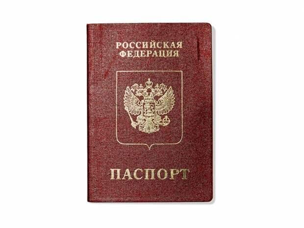 Как выглядят обложки паспортов в разных странах мира