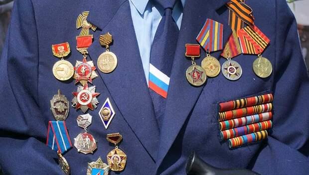 Ветераны ВОВ Мытищ в апреле получат выплаты ко Дню Победы