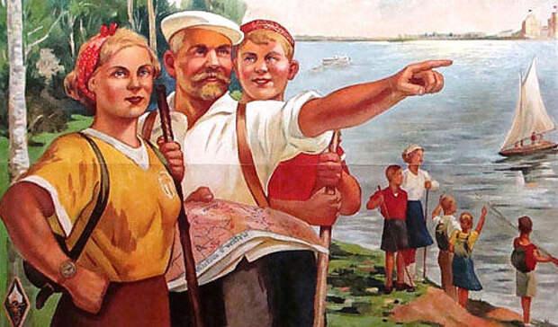 Туристы СССР: как ими становились?
