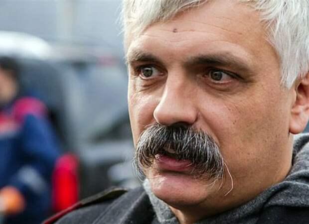 Украинские националисты предложили держать российских артистов в железных клетках