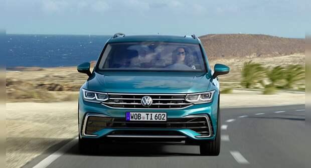 Версия Volkswagen Tiguan доступна для заказа в Европе