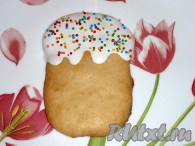 Полученную глазурь помещаем в кондитерский шприц или мешочек, наносим на остывшее печенье. Украшаем пасхальное печенье сахарной посыпкой и даём глазури застыть.