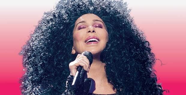 Шер выпустила первую песню из альбома каверов ABBA