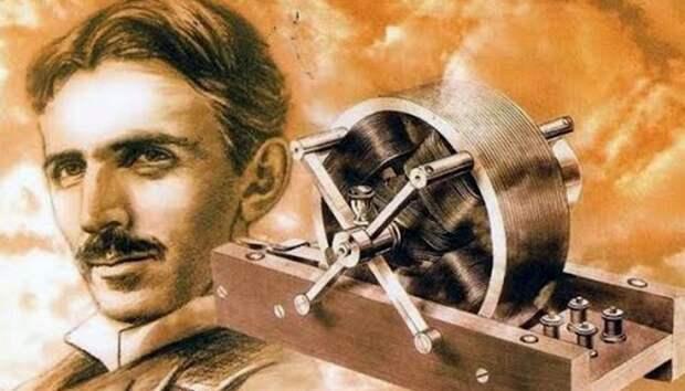 Никола Тесла разрабатывал асинхронный двигатель переменного тока.