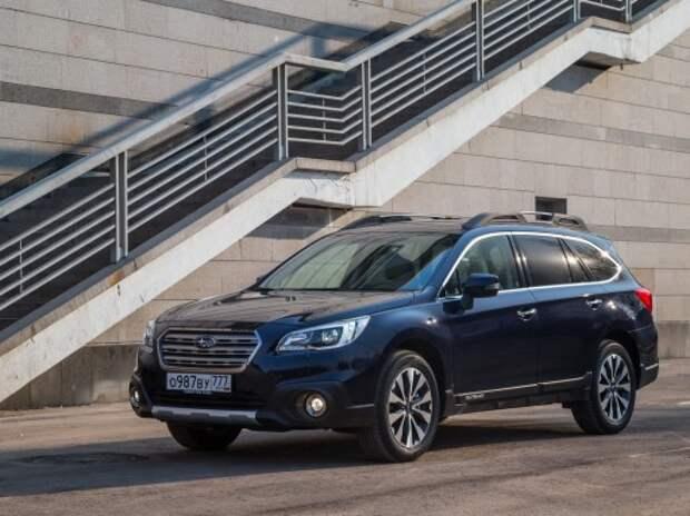 Оператив ЗР: Subaru Outback — для семьи и для души
