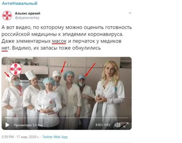 Глава шарашки «Альянс врачей» распространяет панику, публикуя фейки о короновирусе