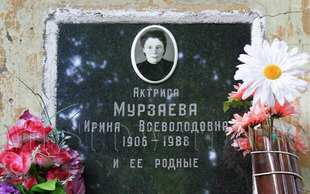 захоронение актрисы, колумбарий Донского кладбища