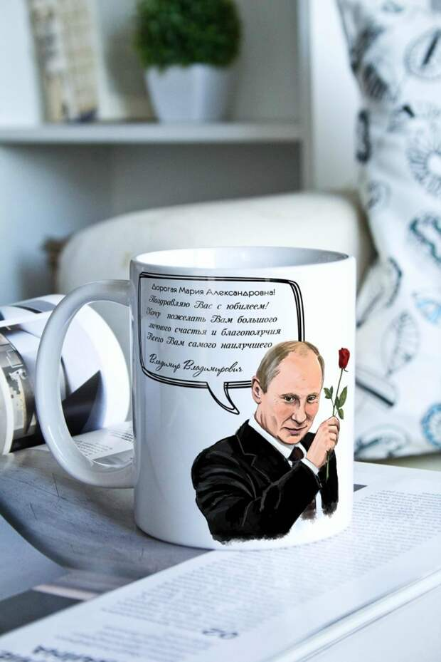 Для тех, кто хочет спать на одной подушке с Путиным