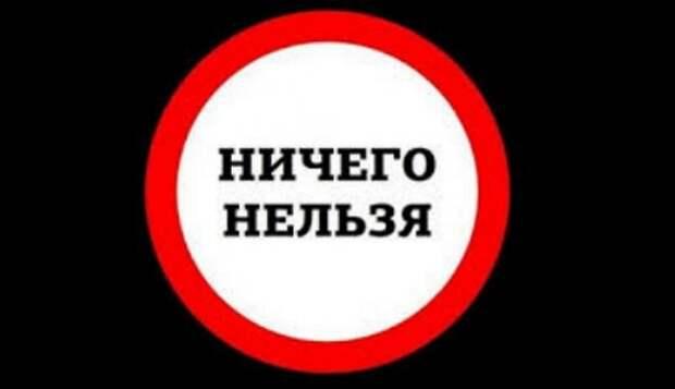 Что запретят в России после двух терактов подряд