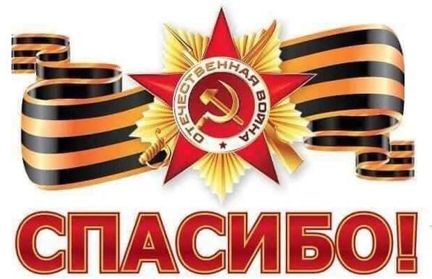 Туапсе: маленький курортный город, ставший поворотной точкой Великой Отечественной войны