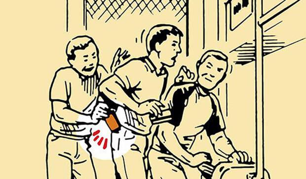 Как избежать карманной кражи