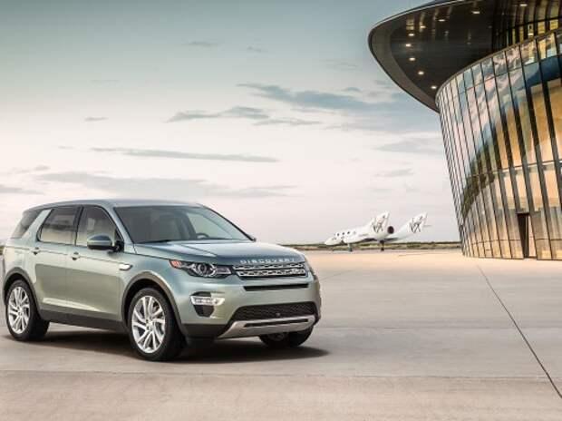 Все подробности о Land Rover Discover Sport: комплектации, цены, старт продаж