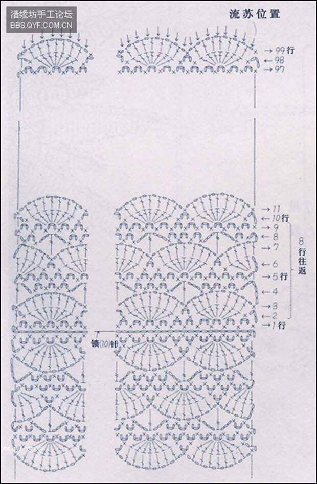114a (458x700, 325Kb)