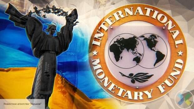 МВФ Украине не поможет: уровень жизни из-за коронавируса упадет в 170 странах мира