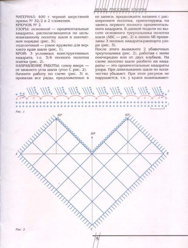 216 (1) (528x700, 351Kb)