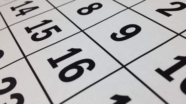Пользователям Сети рассказали, какие праздники отмечают 22 июля