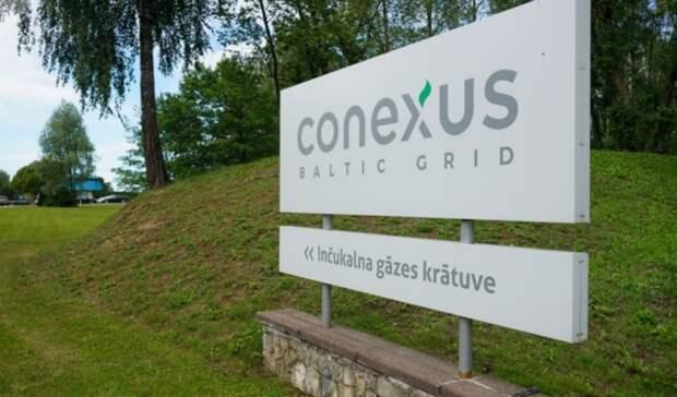 «Газпром» завершил продажу доли вConexus Baltic Grid