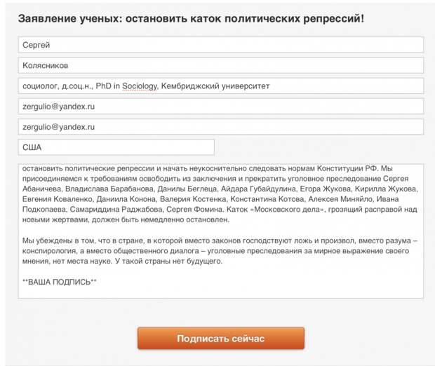 """Сегодня - мы все ученые! Поддержим позор радио """"Эхо Москвы""""!"""