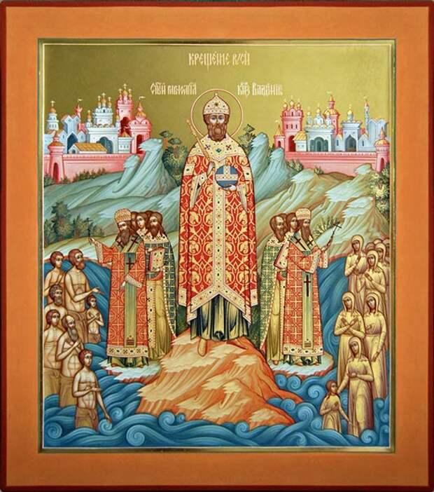 28 июля - День равноапостольного великого князя Владимира.