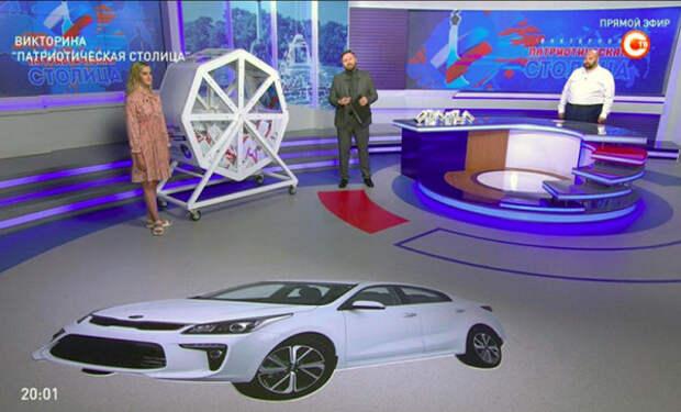 Квартиру и автомобиль выиграли севастопольцы в викторине «Патриотическая столица»