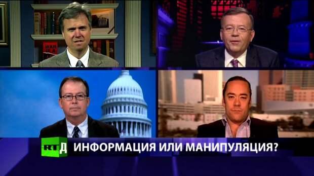 Американский журналист: Четвёртая власть США превратилась в пятую колонну