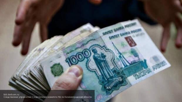 В Москве похитили мужчину, который недавно вышел из тюрьмы и вернут его после 3 миллионов рублей