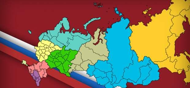 Госдума приняла поправки Путина о финансовой поддержке субъектов РФ