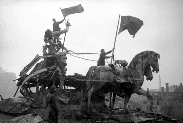 Знамёна над Рейхстагом